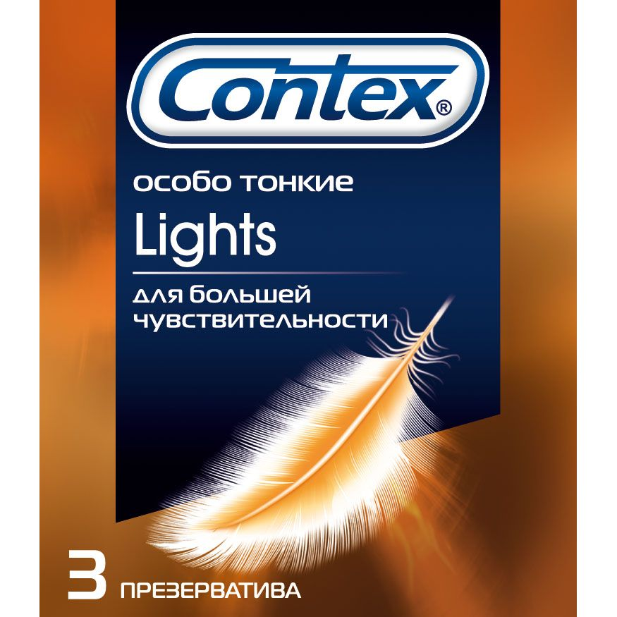 Презервативы Contex