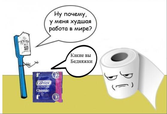 Забавные и смешные истории о презервативах