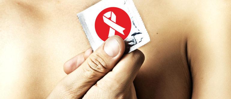 Презерватив против СПИДа - насколько эффективен?